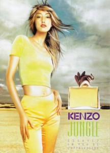 Kenzo-Jungle